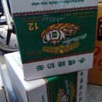 Distributor Bubuk Greentea Murah dan Terlengkap di Tual Hubungi 089638706139